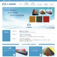 株式会社 J-SONIC