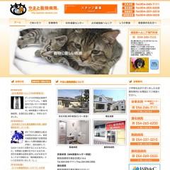 44-yamato01_thumbnail
