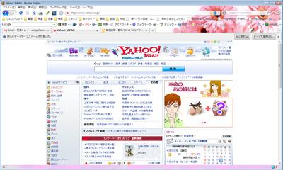 Firefox3.6にバージョンアップしたら