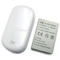 MEGEN POWER Pocket WiFi(C01HW/D25HW)用 大容量バッテリー・3900mAh・バックカバー付・ホワイト (HLI-E5830XL-W)