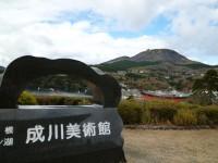 成川美術館から撮影