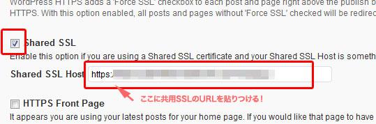 備忘録 Contact form 7 + WordPress HTTPS プラグインで共用SSL使用可に