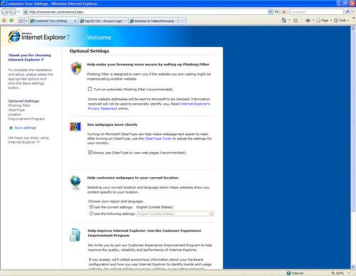 WP3.2にしたWin IEへの影響メモメモ