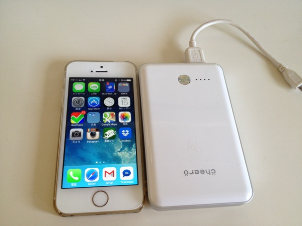 iphone5sにしたので感想を
