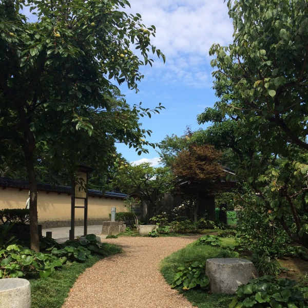加賀藩武家屋敷跡