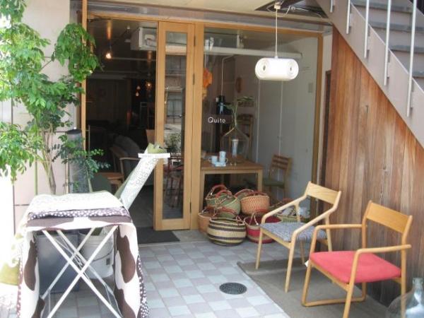 Quito Shop