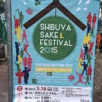 SHIBUYA SAKE FESTIVAL 2015