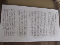 加茂荘の歴史