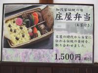 お弁当もあり菖蒲園を見ながら楽しめます。