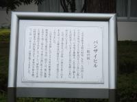 掛井五郎氏が平和への強い祈りをこめて像を制作