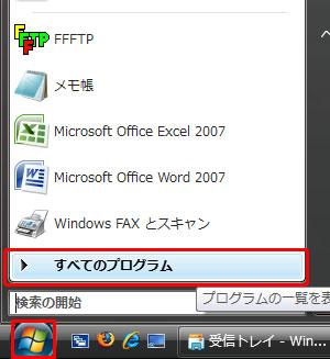 画像サイズ変更Vista01