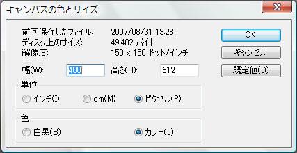 画像サイズ変更Vista11