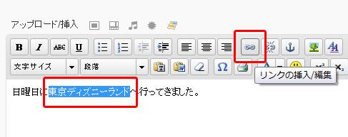 link27x-01