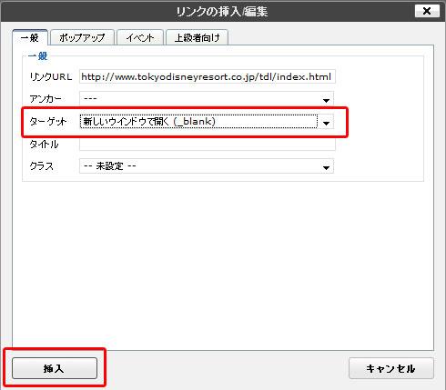 link27x-04