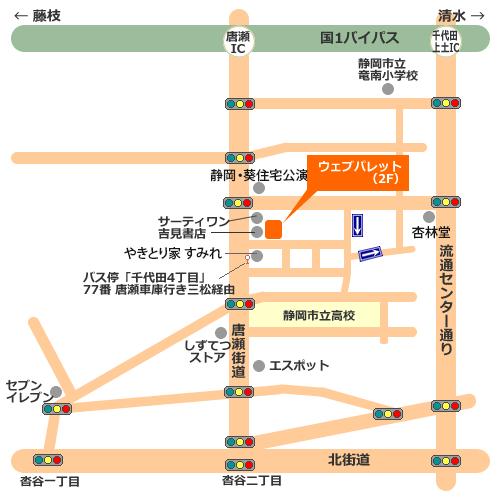 ウェブパレット地図