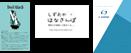 ロゴデザイン・DTP制作(印刷物デザイン)
