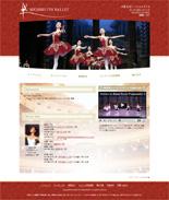 伊藤美智子バレエスタジオ